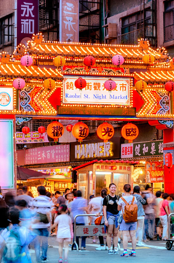 22. Snack all night through the markets of Taiwan. Long hours of studying and deep conversations lead to late night cravings that can only be met at the night markets. Click to see a list of study abroad adventures.