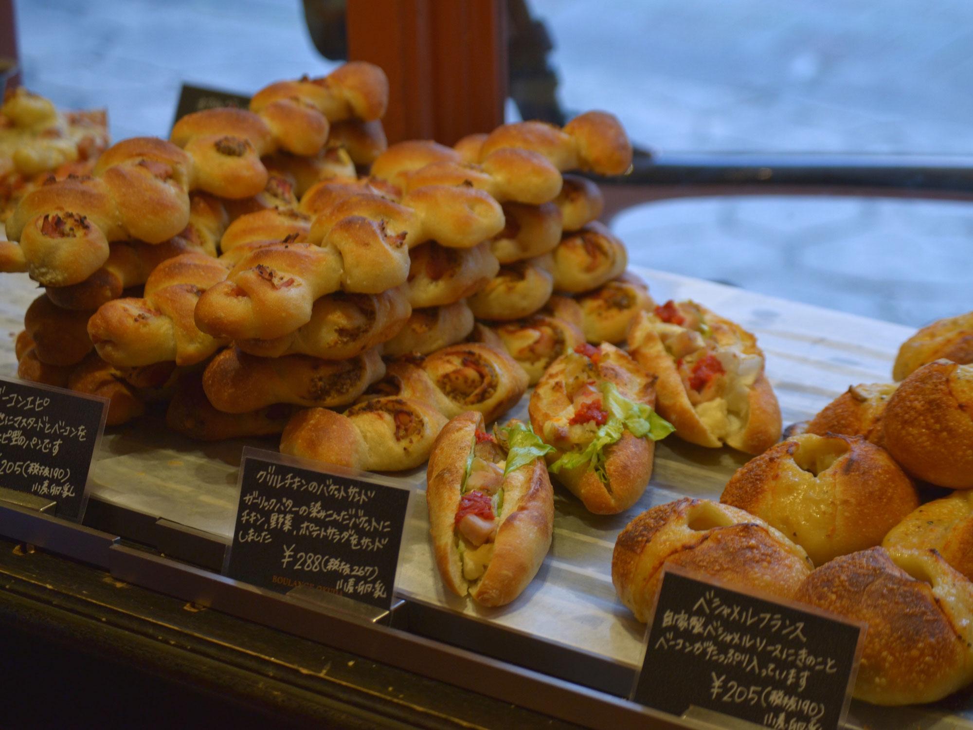 Baked treats in a bakery in Kyoto.