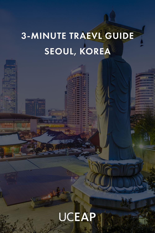 Night cityscape view of Gangnam, Seoul, Korea
