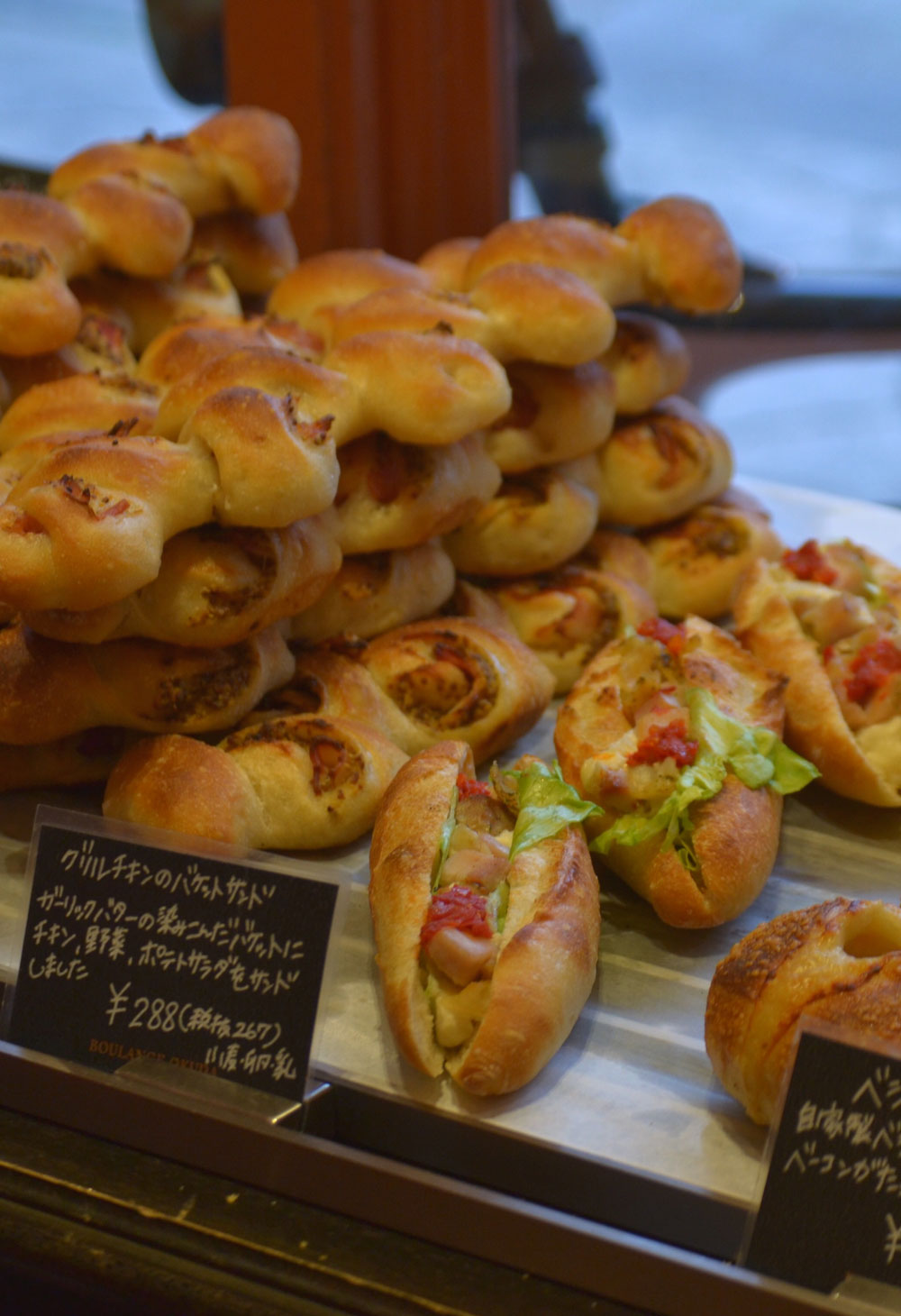 Baked treats in a bakery in Kyoto, Japan