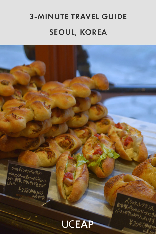 Baked treats in a bakery in Kyoto, Japan